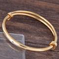 铜|约20.5g-62*4mm